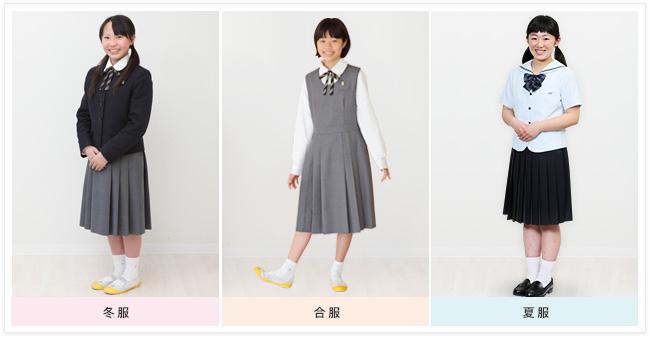 山口県の制服買取強化中の中学校...